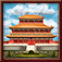 Gov chinese palace.png