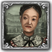 Asian statesman female.png