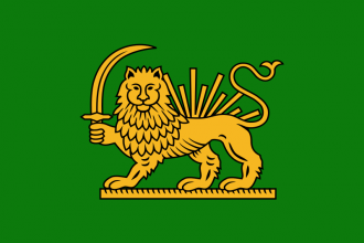 330px-Persia.png