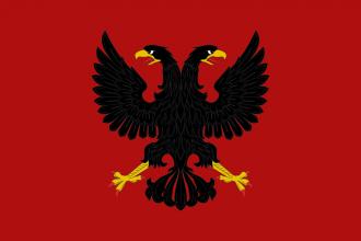 Albania Flag Wiki