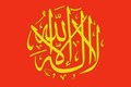 Thumbnail for version as of 13:09, 17 November 2017